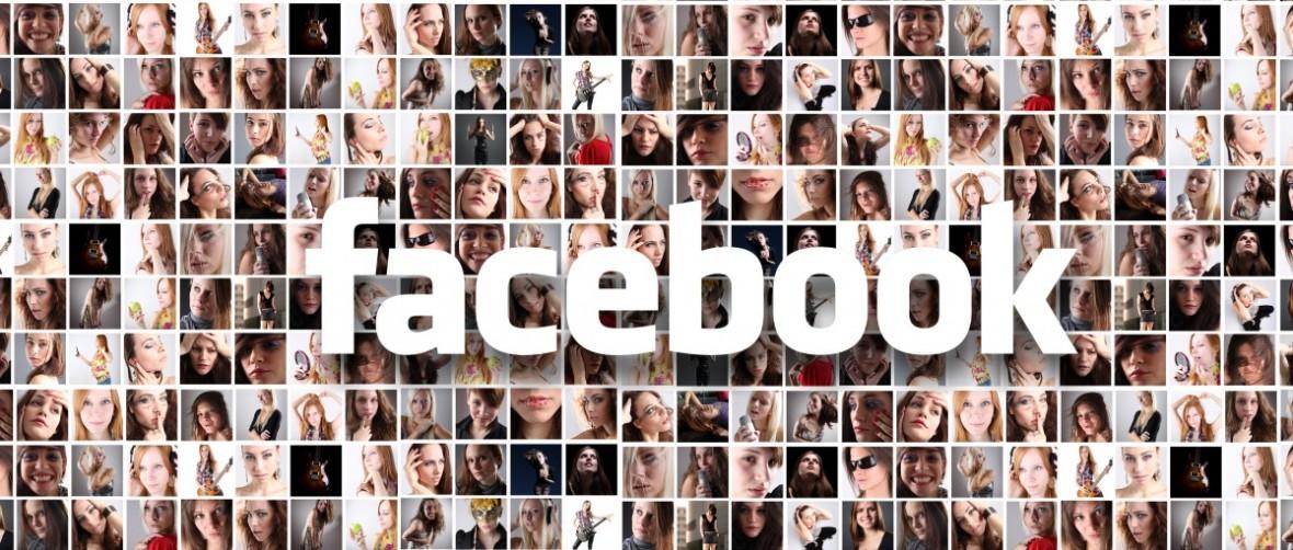 Sobre la nueva Política de Privacidad de Facebook